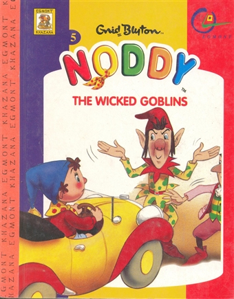 Noddy-The Wicked Goblins