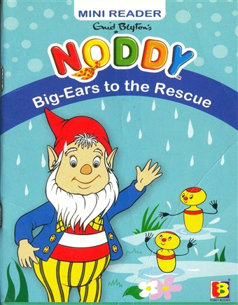 Noddy - Big-Ears to the Rescue